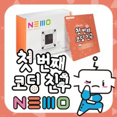 NEMO(네모상판)