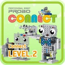 프로보 커넥트 LEVEL2